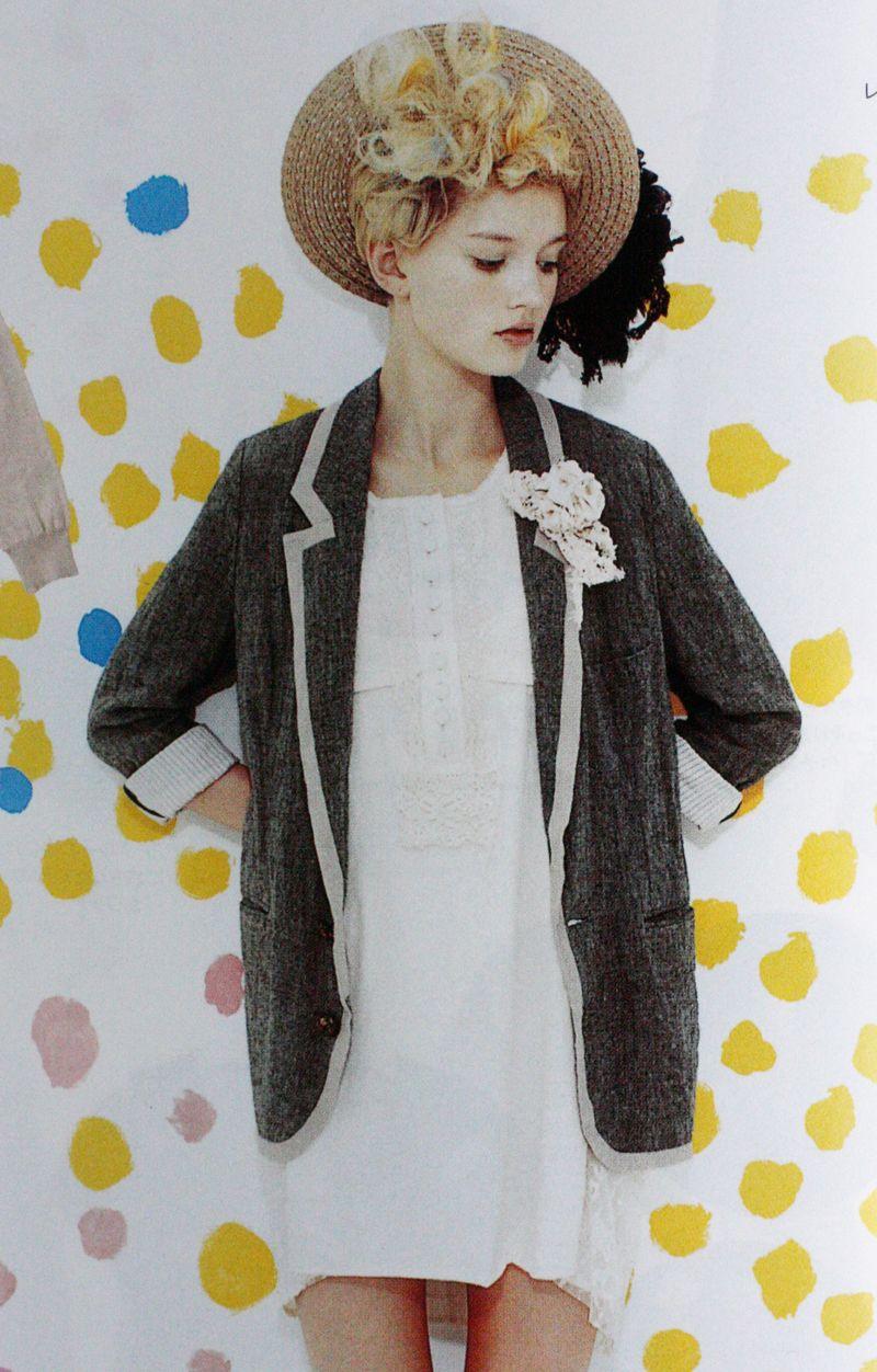 Japanese Fashion Magazine Archives - A Beautiful Mess